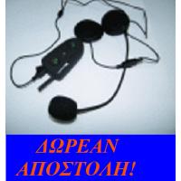 ΑΣΥΡΜΑΤΗ ΕΝΔΟΕΠΙΚΟΙΝΩΝΙΑ  568