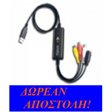 DVR-USB DVR-700