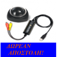 DVR USB DVR-313